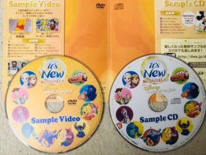 DWE無料教材のサンプルビデオとCD