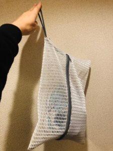 洗濯機から出してそのまま干せる便利なブラッシングネット