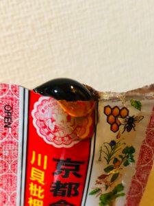 川貝枇杷膏の飲み方