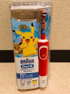 BRAUN oral-Bすみずみクリーンキッズプレミアムは乳歯から使えるポケモンの電動歯ブラシ!