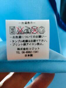 コジットのカンガルーランドリーエプロンは洗濯機で洗える